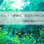 kanousei88_001